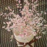 Плетіння квітучої сакури з бісеру