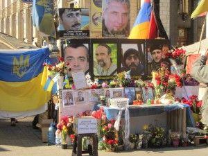 фотографії тек хто загинув захищаючи майдан незалежності в києві