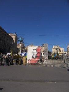 портрет Бандери на євро майдані фото