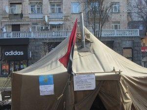 нове ОУН на майдані в Україні
