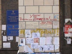 зображення Гітлера на стінах на майдані незалежності в Києві фото