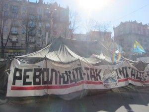 Наметове містечко на евромайдане в Києві