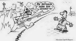 Інформаційна війна України і росія