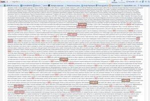 Навіщо потрібні СЕО тексти, СЕО тексти для сайтів, Написання СЕО текстів.