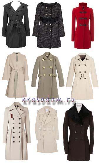 пальто для жінок після 50