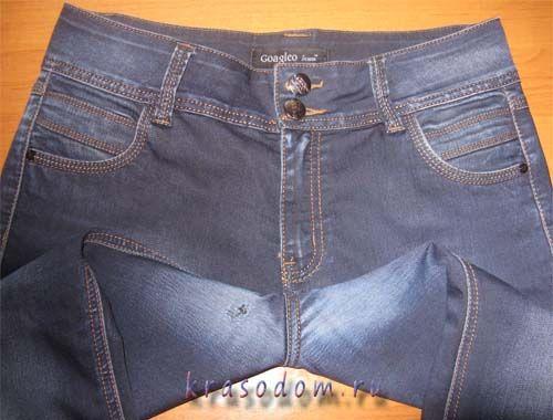 ремонт джинс покрокове фото1