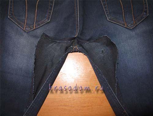 ремонт джинс покрокове фото3