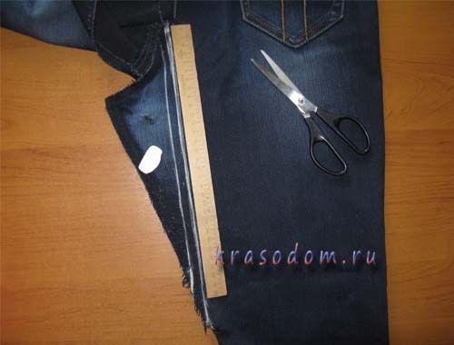 ремонт джинс покрокове фото4