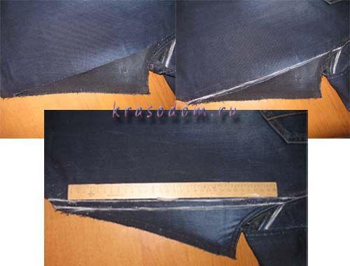 ремонт джинс покрокове фото7