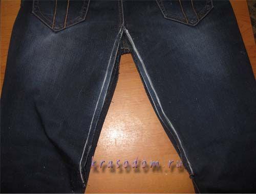 ремонт джинс покрокове Фото8
