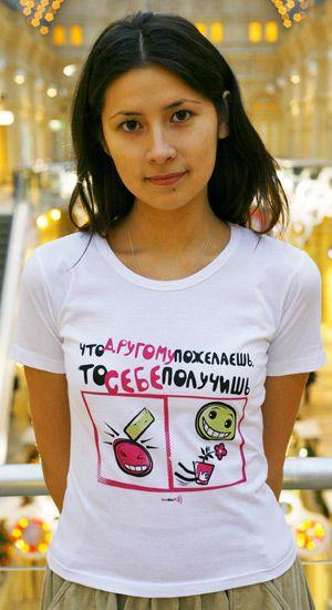 футболка для дівчат