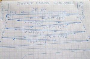 Схема збірки повітряних бус з бісеру