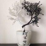 Чорно-біле дерево Інь Янь з бісеру