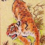 Картина з тигром з бісеру та клею