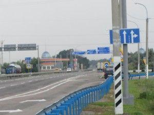 Мій одиночний велопохід по Криму 2011.