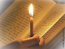 Православне розуміння духовності
