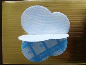 Прокладки для пахв від поту