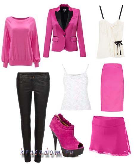 з чим носити рожеві туфлі