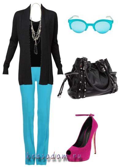блакитні штани і рожеві туфлі