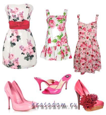 з чим носити рожеві туфлі: рожевий квітковий принт