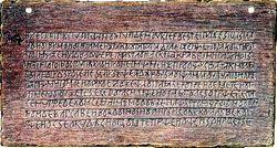 «Велесова книга» (історія однієї фальсифікації). Частина 1