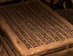 «Велесова книга» (історія однієї фальсифікації). Частина 2