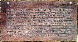 «Велесова книга» (історія однієї фальсифікації). Частина 3