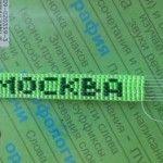 Майстер-клас з плетіння фенечки з бісеру з буквами